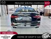 2018 Audi S5  (Stk: UM2675A) in Chatham - Image 5 of 25