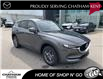 2021 Mazda CX-5 GX (Stk: NM3528) in Chatham - Image 3 of 20
