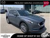 2021 Mazda CX-5 GS (Stk: NM3541) in Chatham - Image 3 of 22