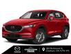 2021 Mazda CX-5 GS (Stk: NM3562) in Chatham - Image 1 of 9