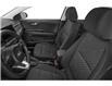 2021 Kia Rio LX Premium (Stk: 2650) in Orléans - Image 6 of 9