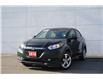 2016 Honda HR-V EX (Stk: 21-129A) in Vernon - Image 1 of 23