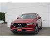 2018 Mazda CX-5 GS (Stk: P21-200) in Vernon - Image 1 of 17