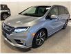 2018 Honda Odyssey Touring (Stk: P12758) in Calgary - Image 1 of 29