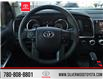 2021 Toyota Sequoia SR5 (Stk: SQM254) in Lloydminster - Image 7 of 17
