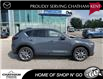 2021 Mazda CX-5 GS (Stk: NM3547) in Chatham - Image 4 of 21