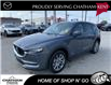 2021 Mazda CX-5 GS (Stk: NM3547) in Chatham - Image 9 of 21