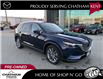 2020 Mazda CX-9  (Stk: UM2565) in Chatham - Image 4 of 28