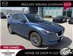 2018 Mazda CX-5  (Stk: UM2591) in Chatham - Image 4 of 27