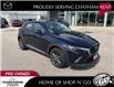 2018 Mazda CX-3  (Stk: UM2687) in Chatham - Image 3 of 20