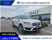 2019 Lincoln Nautilus Reserve (Stk: 2LMPJ8) in Tilbury - Image 1 of 19
