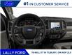 2022 Ford F-350 XLT (Stk: FF27944) in Tilbury - Image 4 of 8