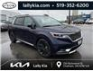 2022 Kia Carnival SX (Stk: KC2516) in Chatham - Image 1 of 5
