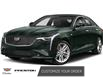 2021 Cadillac CT4 Premium Luxury (Stk: OO555) in Langley City - Image 6 of 8