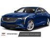 2021 Cadillac CT4 Premium Luxury (Stk: OO555) in Langley City - Image 7 of 8