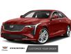 2021 Cadillac CT4 Sport (Stk: OO666) in Langley City - Image 3 of 8