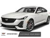 2021 Cadillac CT5 Premium Luxury (Stk: OO777) in Langley City - Image 2 of 6