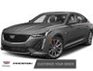 2021 Cadillac CT5 Premium Luxury (Stk: OO777) in Langley City - Image 3 of 6