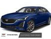 2021 Cadillac CT5 Premium Luxury (Stk: OO777) in Langley City - Image 4 of 6