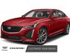 2021 Cadillac CT5 Premium Luxury (Stk: OO777) in Langley City - Image 6 of 6