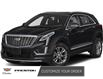 2021 Cadillac XT5 Premium Luxury (Stk: OO11) in Langley City - Image 1 of 5