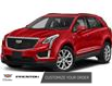 2021 Cadillac XT5 Sport (Stk: OO12) in Langley City - Image 6 of 6