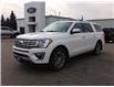 2018 Ford Expedition Max Limited (Stk: 21U187) in Wilkie - Image 3 of 23
