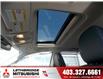 2020 Mitsubishi Outlander GT (Stk: 20T605193) in Lethbridge - Image 12 of 19