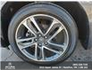 2017 Acura MDX Navigation Package (Stk: 1718330) in Hamilton - Image 5 of 37
