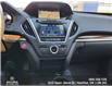 2017 Acura MDX Navigation Package (Stk: 1718330) in Hamilton - Image 32 of 37