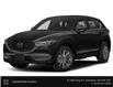 2020 Mazda CX-5 GT w/Turbo (Stk: 36518) in Kitchener - Image 1 of 9