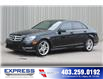 2013 Mercedes-Benz C-Class Base (Stk: P15-1226) in Calgary - Image 3 of 20
