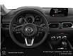 2020 Mazda CX-5 GS (Stk: 36701) in Kitchener - Image 4 of 9