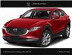 2021 Mazda CX-30 GS (Stk: 21010) in Cobourg - Image 1 of 9