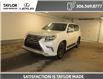 2019 Lexus GX 460 Base (Stk: F171451 ) in Regina - Image 1 of 38