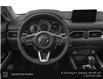 2021 Mazda CX-5 Kuro Edition (Stk: 37206) in Kitchener - Image 4 of 9