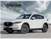2021 Mazda CX-5 GS (Stk: HN3150) in Hamilton - Image 1 of 10