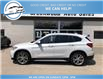 2016 BMW X1 xDrive28i (Stk: 16-52534) in Greenwood - Image 1 of 25
