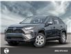 2020 Toyota RAV4 LE (Stk: M200255) in Mississauga - Image 1 of 23