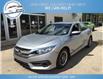 2017 Honda Civic LX (Stk: 17-22289) in Greenwood - Image 3 of 20