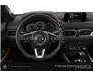 2021 Mazda CX-5 Signature (Stk: 37539) in Kitchener - Image 4 of 9