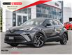 2021 Toyota C-HR XLE Premium (Stk: 122321) in Milton - Image 1 of 23