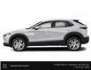 2021 Mazda CX-30 GS (Stk: 37558) in Kitchener - Image 2 of 9