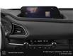 2021 Mazda CX-30 GS (Stk: 37558) in Kitchener - Image 7 of 9