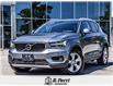 2019 Volvo XC40 T5 Momentum (Stk: U646) in Oakville - Image 1 of 30