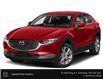 2021 Mazda CX-30 GS (Stk: 37597) in Kitchener - Image 1 of 9