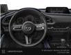 2021 Mazda CX-30 GT (Stk: 37589) in Kitchener - Image 4 of 9