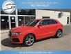 2018 Audi Q3 2.0T Progressiv (Stk: 18-03858) in Greenwood - Image 2 of 21
