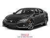 2017 Honda Civic Sedan NAV | REAR CAM | BLUETOOTH (Stk: R10245) in St. Catharines - Image 1 of 3