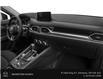 2021 Mazda CX-5 GX (Stk: 37600) in Kitchener - Image 9 of 9